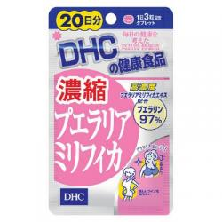 DHC Supplements Concentrated P...