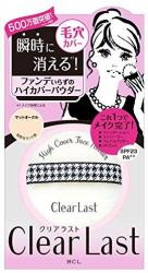 BCL Clear Last Face Powder Hig...