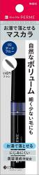 Ferm Volume Up Mascara 02 Dark...