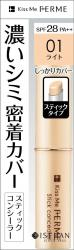 Ferm Stick Concealer 01 Light ...