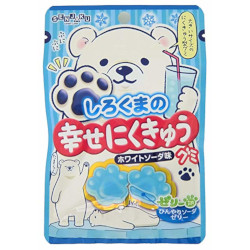 Senjakuame Polar Bear Happy Pa...
