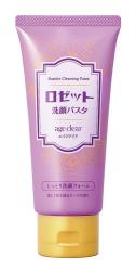 Rosette Face Cleansing Pasta M...