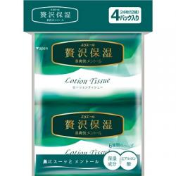 Elleair Pocket Tissue moisturi...