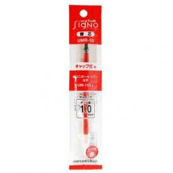 Mitsubishi Pencil Gel Ink Ball...