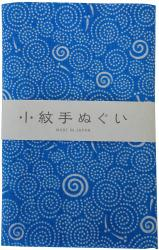 1 X Japanese Traditional Towel...