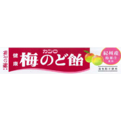 Kanro Health Plum Throat lozen...