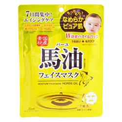 Japanese Horse Oil Face Mask -...