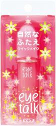 Eyetalk Koji Eye Talk Double E...