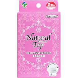 Kaneson natural top nipple com...