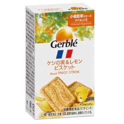 Otsuka Gerble Poppy Seed And L...