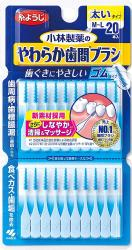 Dental Dr Soft Interdental Bru...