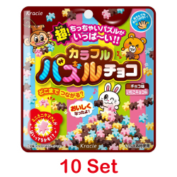 Kracie Colorful Puzzle Choco C...