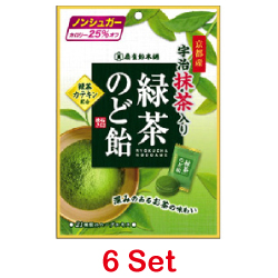 Senjakuame Green Tea Candy 100...