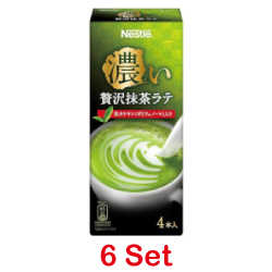 Nestle Deep Rich Matcha Latte ...