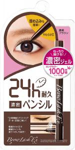 Brow Rush EX Slim Gel Pencil Concentrated Brown