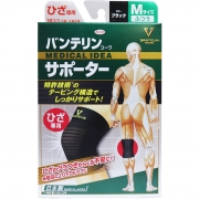 Kowa Vantelin Knee Support M 3...